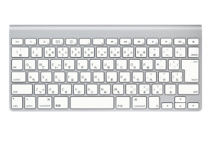 Applewireress_keyboard